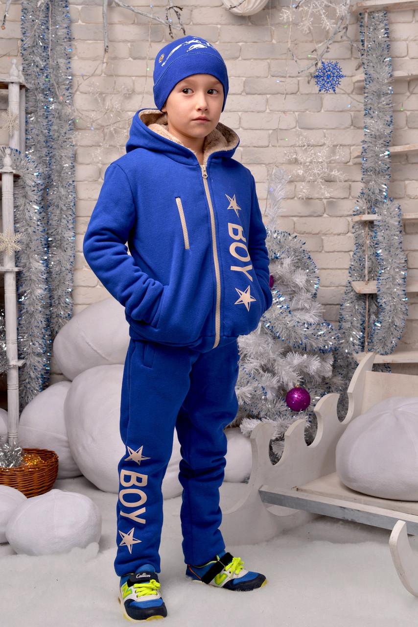 """Теплый подростковый спортивный костюм унисекс """"BOY"""" с меховой подкладкой (2 цвета)"""