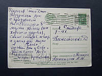 Почтовая карточка открытка СССР 1960 розы прошедшая почту интересные штампы