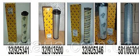 Гидравлический фильтр JCB