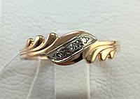 Кольцо с бриллиантом золотое 585*,СССР