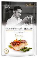 """Приправа для Рыбы """"Delicadeza""""  Кулинарный Шедевр"""