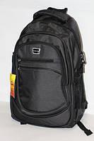 Рюкзак молодежный GORANGD 2801