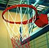 Корзина баскетбольная ФИБА