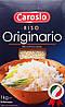 Итальянский рис круглый Riso Originario Carosio, 1 кг