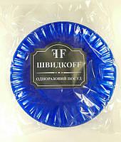 Тарелка стекловидная синяя Юнита (уп.10 шт)