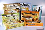 Конфеты шоколадные Crispo Cioco Passion Confetti Assortitti с фруктовыми начинками, 1 кг, фото 4