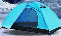 Палатка двуслойная, фото 1