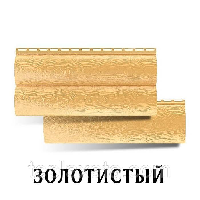 ОПТ - Сайдинг АЛЬТА ПРОФИЛЬ Блок-хаус виниловый (1 излом) золотистый, бежевый (0,62 м2)