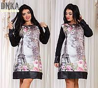 Женское платье мини с принтом