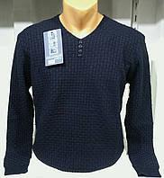 Мужской тонкий свитер темно синий с пуговицами
