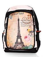 Рюкзак La Tour Eifell Париж