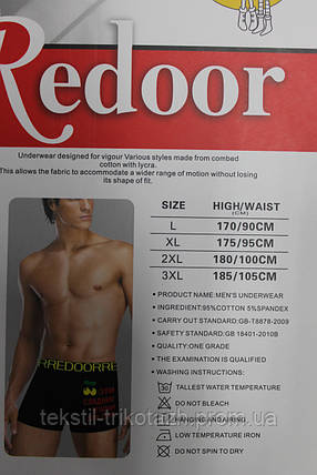 Трусы Мужские Боксеры  Redor №к3239 ( уп 12 шт), фото 2