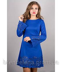 Молодежное стильное синие платье р 44-50