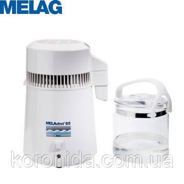 Аквадистиллятор MELAdest 65