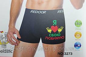 Трусы Мужские Боксеры  Redor №к3273 ( уп 12 шт), фото 2