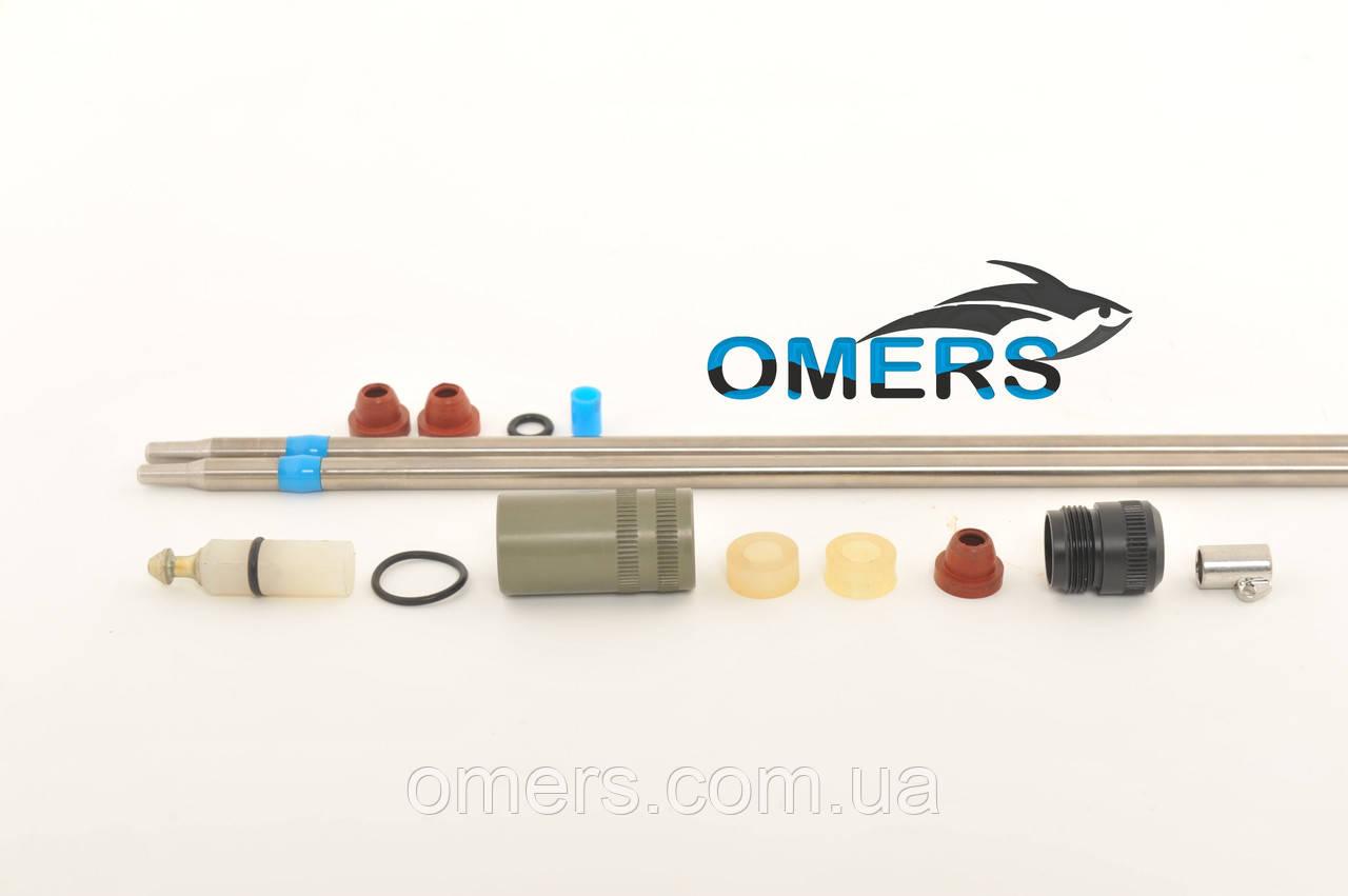 Пневмовакуумный набор для ружей Omer (без поршня)