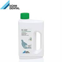 FD 322 (быстрая дезинфекция поверхностей)