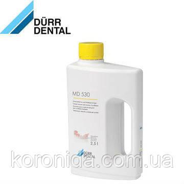 MD 530 (дезинфекция мостов, протезов, коронок...)