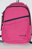 Рюкзак молодежный GORANGD 1513 розовый, фото 1
