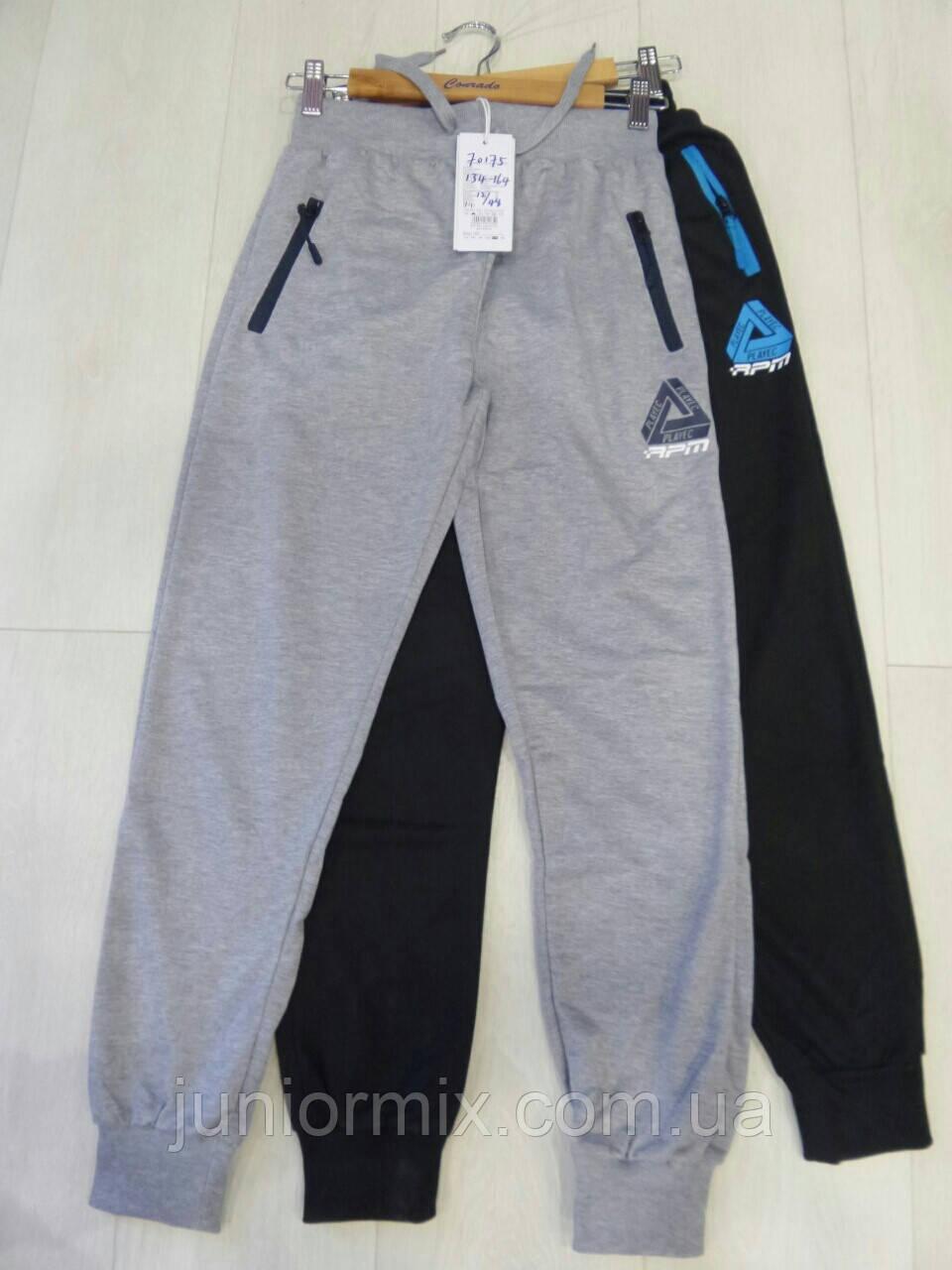 Спортивные трикотажные брюки для мальчика GRACE