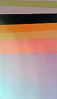 Набор цветного картона А4 текстурированный дизайнерский 7 л. Крокодил Украина