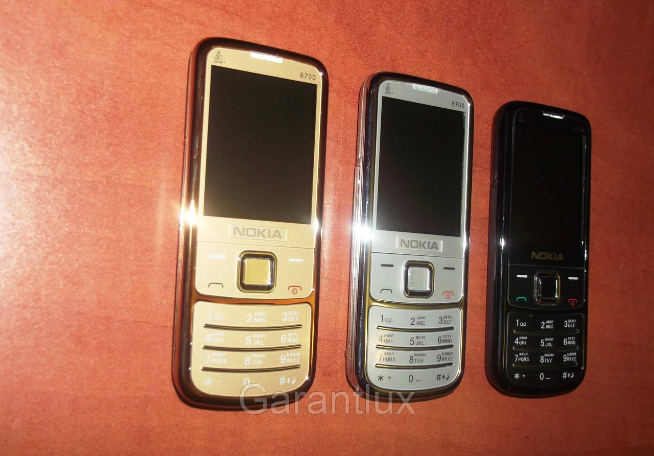Мобильный телефон Nokia 6700 Bocoin Q670 Black 2 sim металлический корпус - Garantlux в Харькове