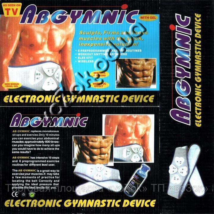 Пояс для накачивания пресса Ab Gymnic Big (Body Building Belt) на 4 миостимулятора с гелем 100 мл