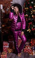 """Женский зимний костюм """"Luxury"""" - тройка на синтепоне большого размера 44 - 74р фиолет"""