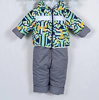 Зимний костюм-комбинезон для мальчика