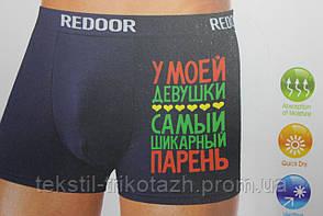 Трусы Мужские Боксеры  Redor №к3264 ( уп 12 шт), фото 2