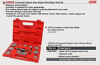 ✅ Комплект для обслуживания тормозных цилиндров TOPTUL JGAI1201