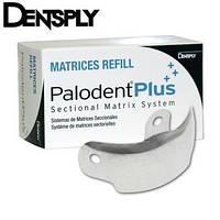 Palodent Plus матрицы 3,5 мм., 4,5 мм, 5,5мм. Палодент Плюс