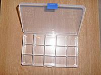 Органайзер для хранения мелких принадлежностей, 15 делений
