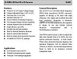 Преобразователь понижающий  XL4015 5A с регулировкой напряжения и тока  ( модуль питания  DC-DC Step Down ), фото 4