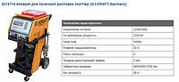 ✅ Споттер 220V, 5200A, цифровой дисплей G.I. KRAFT GI12114-220