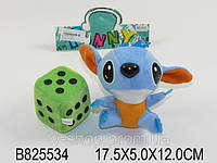 Игрушка подвесная Стич с кубиком