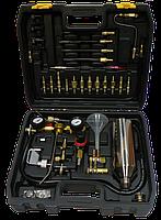 ✅ Комплект для очистки форсунок и топливных систем бензиновых и дизельных ДВС HESHITOOLS HS-A0023