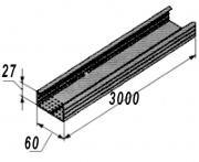 Профиль для потолка. CD-3m.(60x27х0,40) BudmonsteR