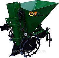 Картофелесажалка КСМ-1Ц (зеленая), фото 1