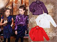 Школьная атласная  блузка (белая) тм МОНЕ р-р 128