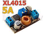 Преобразователь понижающий  XL4015 5A с регулировкой напряжения и тока  ( модуль питания  DC-DC Step Down ), фото 6