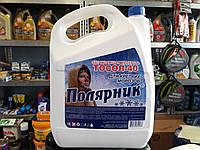 Охлаждающая жидкость тосол Полярник -32 градуса (9 кг)