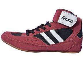 Борцовки Sprinter верх - замш, низ - нескольз.резина, красные с бел. и черн.вставками Р.42