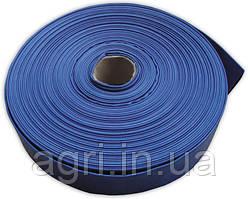 """Шланг AGRO-FLAT 2 bar, 4"""", 100 м, BLUE (цена за 1м.п.)"""