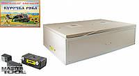 Инкубатор бытовой 120 яиц, автоматический переворот, цифровой, пласт. 830*585*225 мм