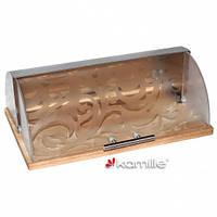 Хлебница Kamille из нержавеющей стали на бамбуковой основе