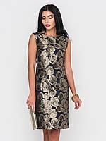 """Элегантное изысканное вечернее платье из """"Парчи"""" золотого цвета  90216"""