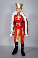 Детский карнавальный костюм Король