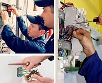Вызвать электрика в Киеве, Киевской области, в Украине