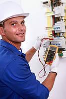Вызов электрика на дом в Киеве, Киевской области, в Украине